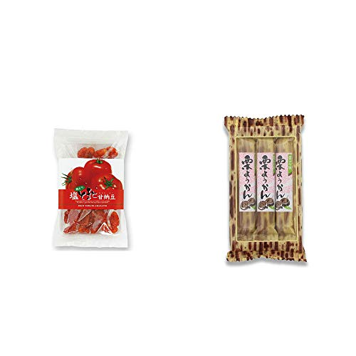 [2点セット] 朝どり 塩とまと甘納豆(150g)・スティックようかん[栗](50g×3本)