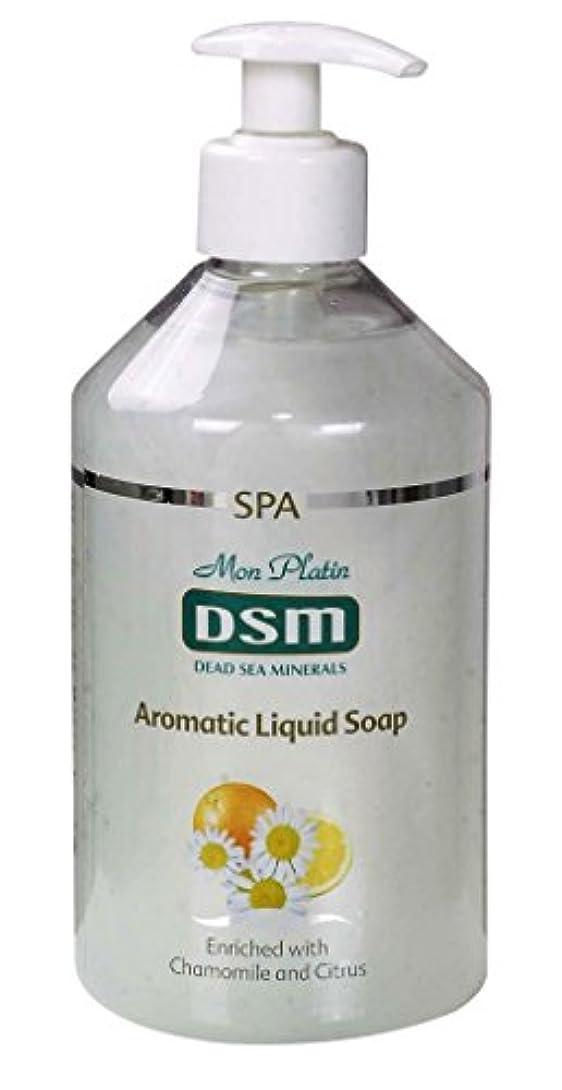 タイピスト植物の階下かぐわしい香り付き官能的な、多目的の石鹸なしの石鹸 500mL 死海ミネラル A sensual, multi-purpose soapless soap, enriched with aromatic fragrances