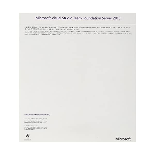 Microsoft Visual Studio...の紹介画像2