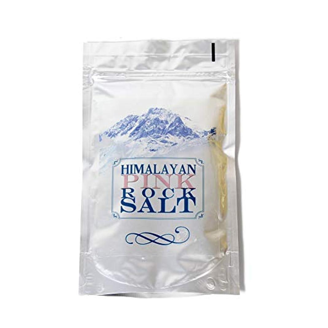 タックお金継承Himalayan Pink Rock Salt - 250g