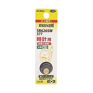 日立マクセル 時計用酸化銀電池1個P(SW系アナログ時計対応)金コーティングで接触抵抗を低減 SR626SW 1BT A