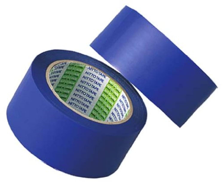 モルテン ポリラインテープ50mm幅(青) PT5B