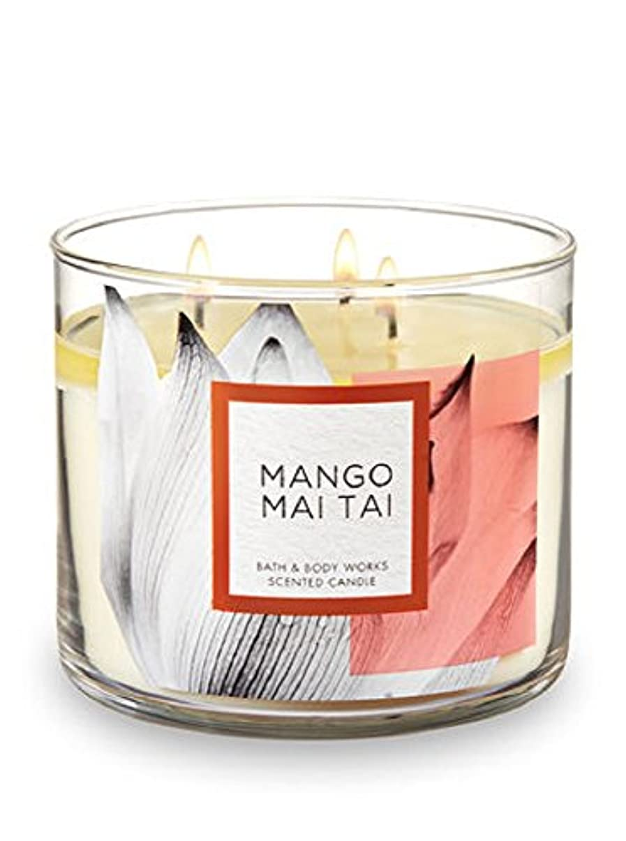 床を掃除する慣性出発するBath and Body Work Mango Mai Tai 3 Wick Candle新しいfor 2018