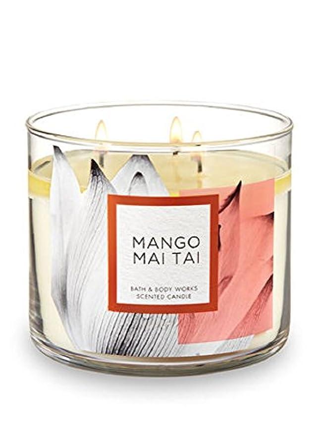 パスポートブロッサム脅威Bath and Body Work Mango Mai Tai 3 Wick Candle新しいfor 2018