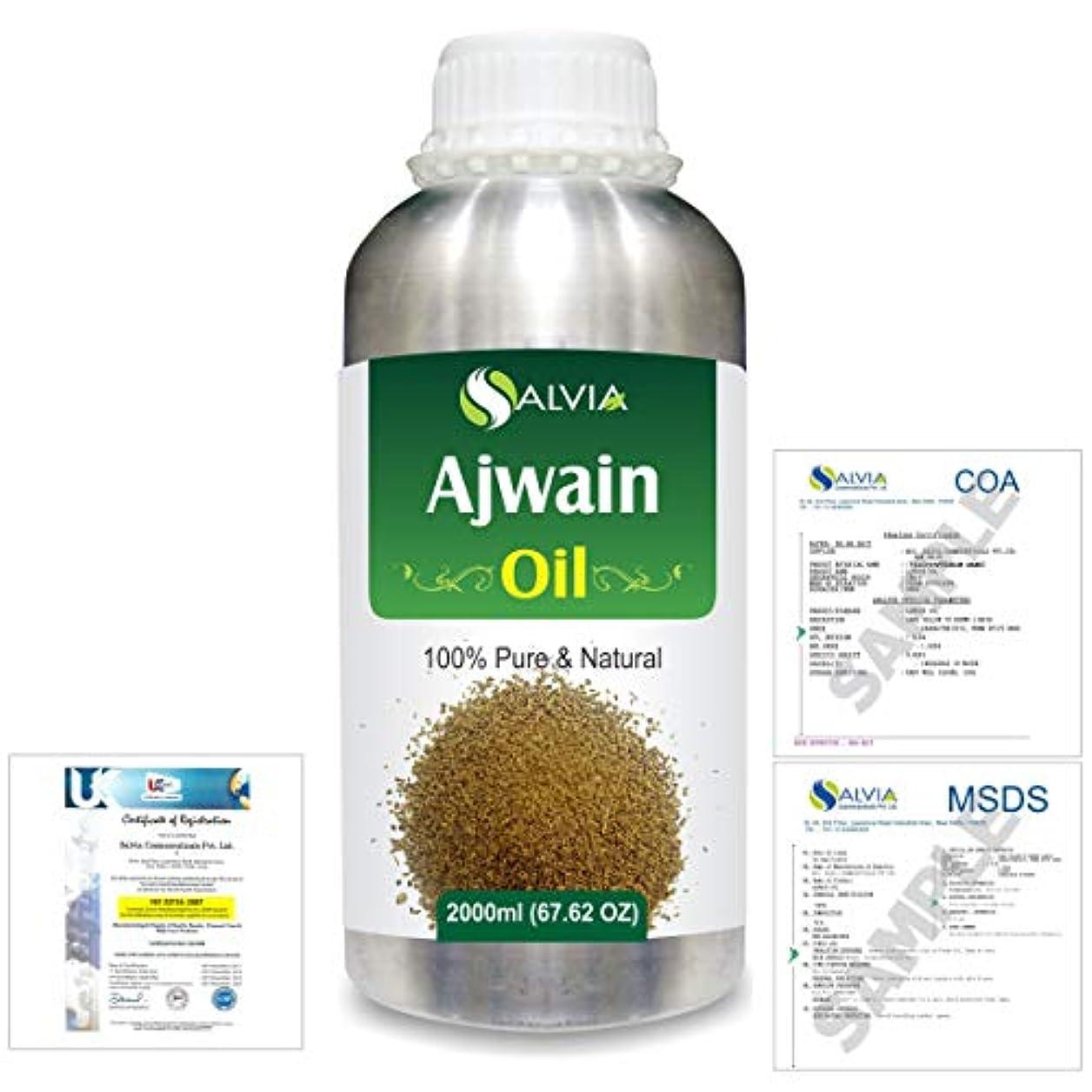 銀レコーダー社会科Ajwain(Trachyspermumammi) 100% Natural Pure Essential Oil 2000ml/67 fl.oz.