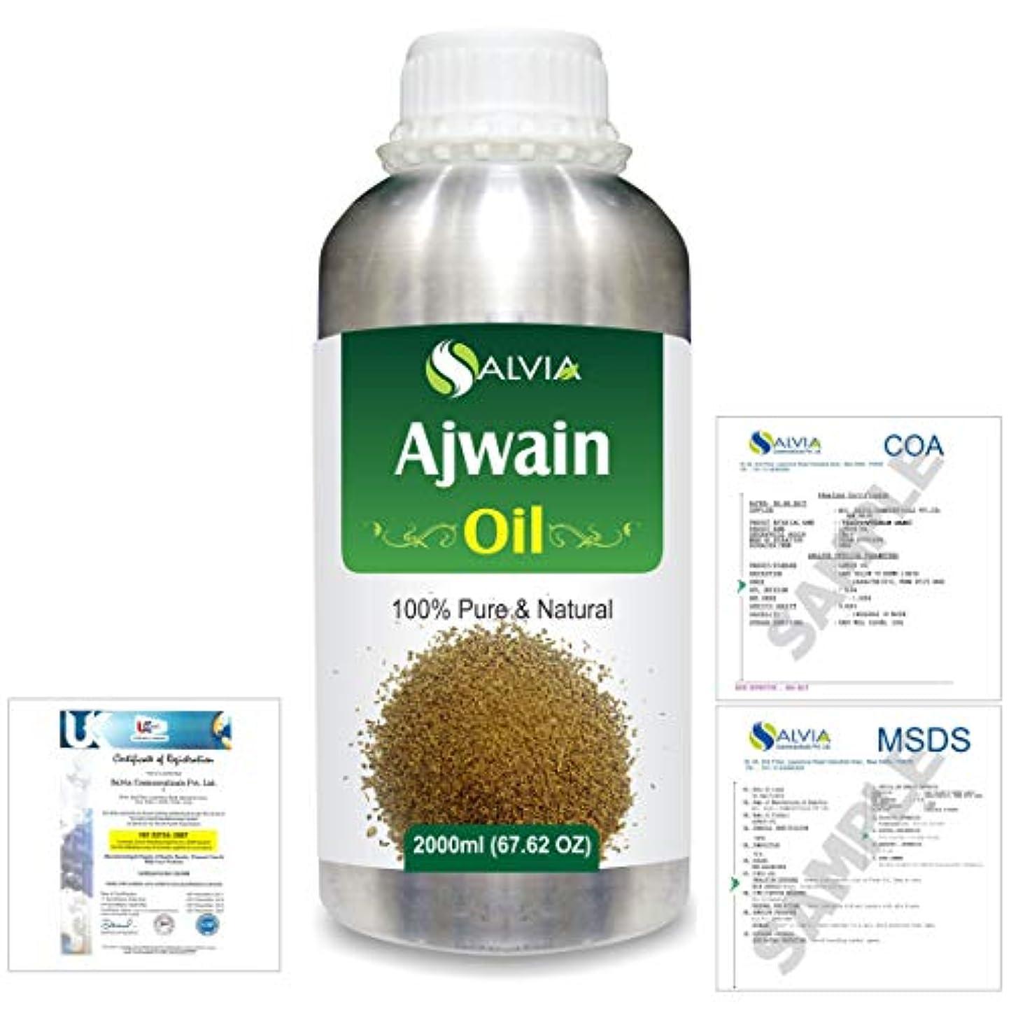 ましい義務付けられた圧縮Ajwain(Trachyspermumammi) 100% Natural Pure Essential Oil 2000ml/67 fl.oz.