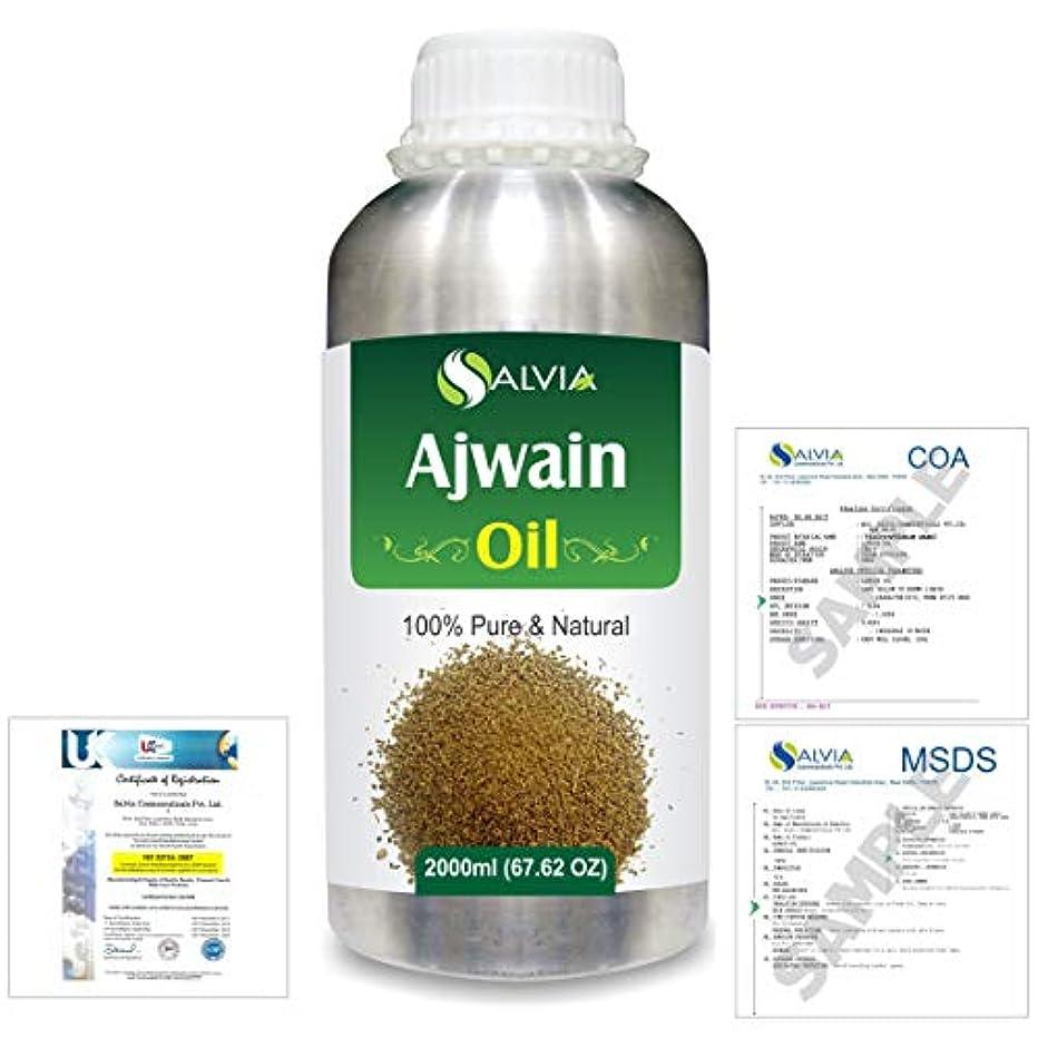 彫刻額満足Ajwain(Trachyspermumammi) 100% Natural Pure Essential Oil 2000ml/67 fl.oz.