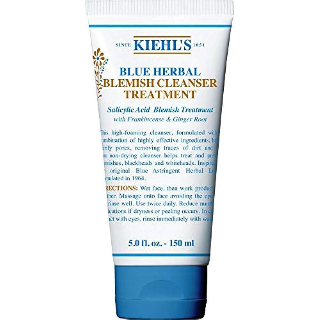 パラダイス置くためにパック社会科キールズ Blue Herbal Blemish Cleanser Treatment 150ml/5oz並行輸入品