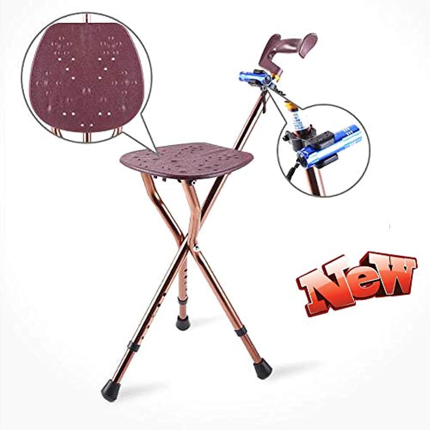 ジャム彼ら南東調節可能な高さの松葉杖ラウンジチェア、三脚杖椅子、高齢者リハビリテーション用品用アルミニウム杖椅子-弓型グリップ、コーヒー