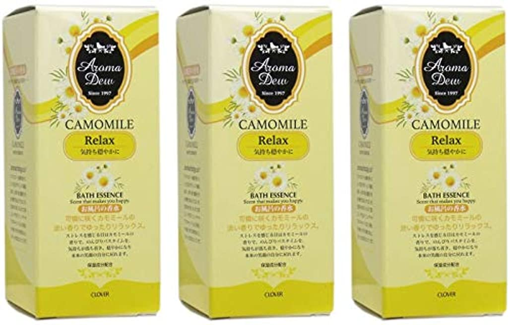 無力フィヨルド強要【まとめ買い】アロマデュウ 香りのバスエッセンス カモミールの香り 27ml【×3個】