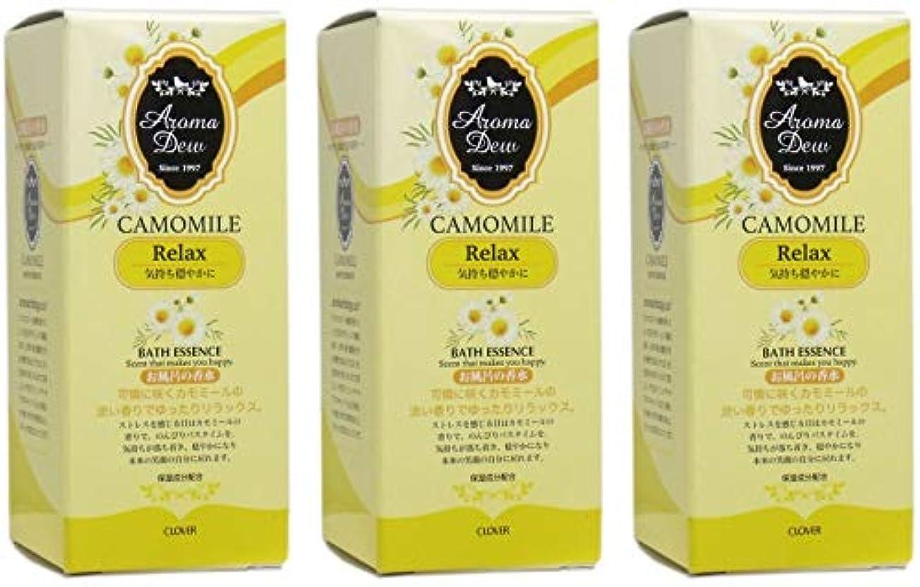 【まとめ買い】アロマデュウ 香りのバスエッセンス カモミールの香り 27ml【×3個】