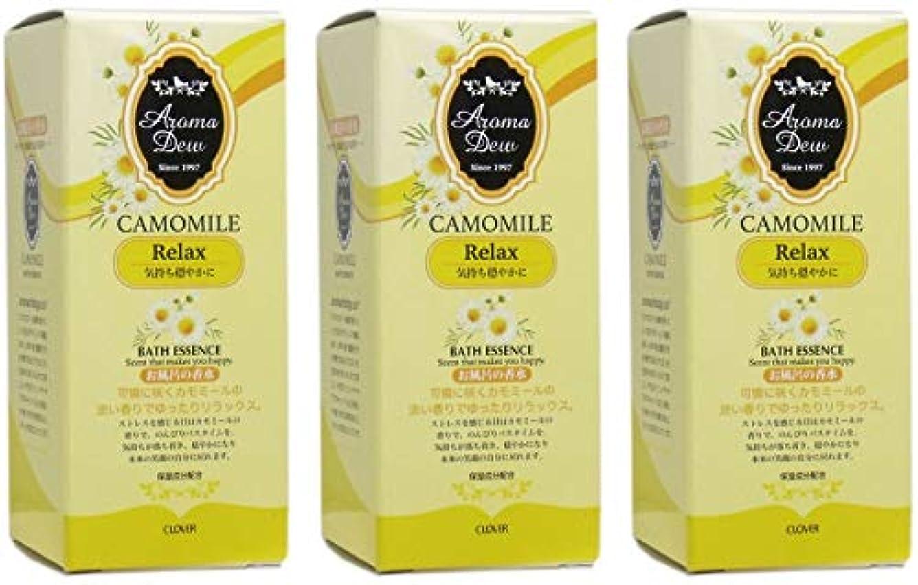 インターネットスカート水素【まとめ買い】アロマデュウ 香りのバスエッセンス カモミールの香り 27ml【×3個】