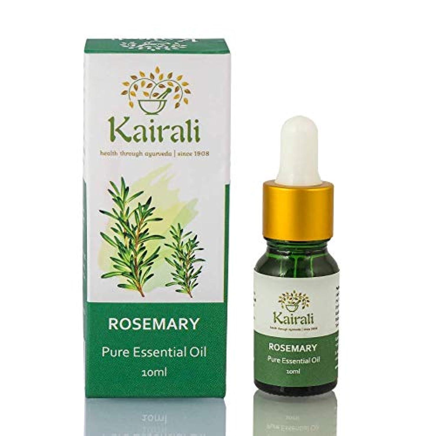 アレルギー可決差カイラリ エッセンシャルオイル ローズマリー 10ml(天然100%精油) Kairali アロマオイル