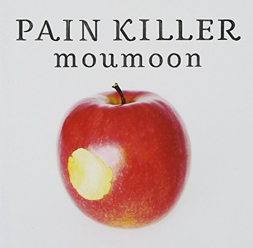 PAIN KILLER (CD ONLY盤)の詳細を見る