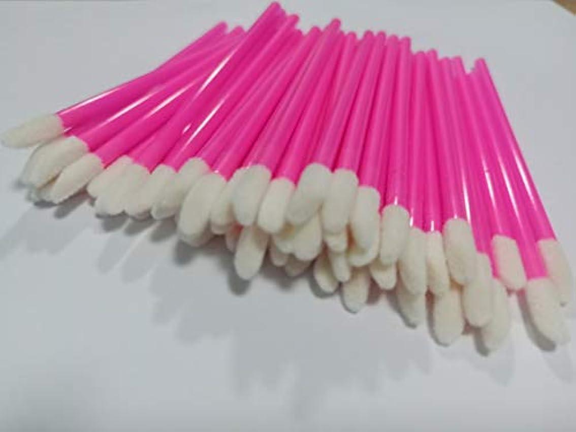 挑発する貸し手二年生Adomi 使い捨てリップブラシ 化粧リップ ブラシ 50pcs 化粧筆多機能 携帯便利 筆化粧ブラシ メイクブラシ (ピンク)