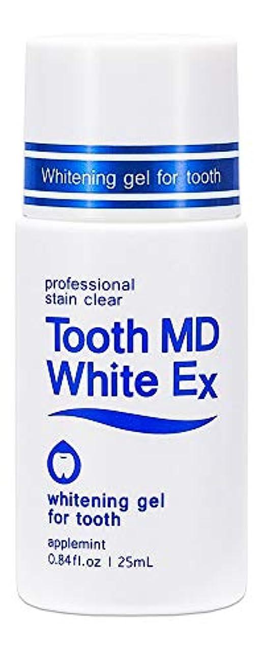 シンプルな添付精査トゥースMDホワイトEX 1個 [歯のホワイトニング]