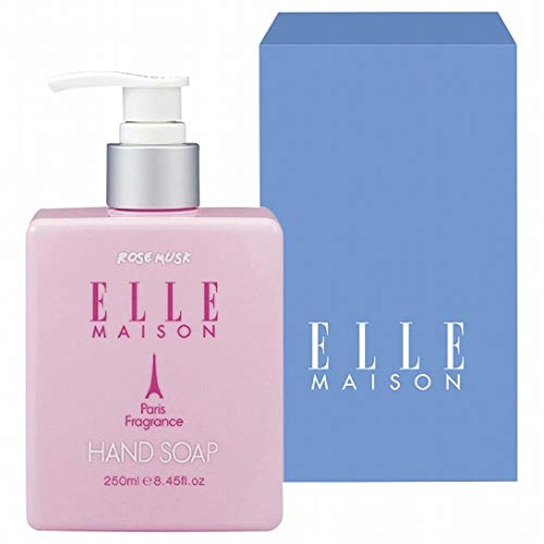 どういたしまして今日ミネラルエルマイソン(ELLE MAISON) ELLE MAISON 薬用ハンドソープ