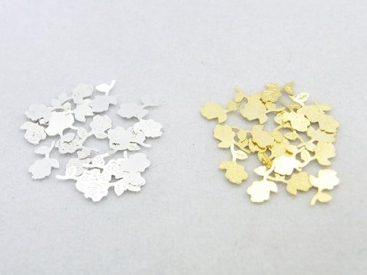 雹進行中バルブ紗や工房 メタルアートパーツ メタリックパーツ ローズ薔薇一輪 ゴールド&シルバー 各20枚