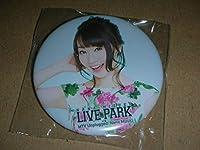 水樹奈々 NANA MIZUKI LIVE PARK × MTV Unplugged: Nana Mizuki 特典 缶バッチ57mm ゲーマーズ