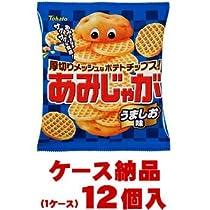 【ご注意!1ケース納品です】 東ハト あみじゃが うましお味 80g×12個入(1ケース)