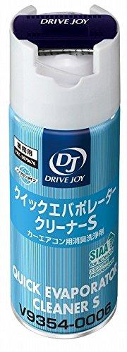 タクティー(TACTI) DRIVE JOY(ドライブジョイ) クイックエバポレータークリーナーS ...