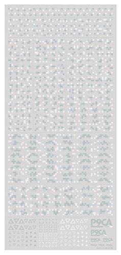 ハイキューパーツ ピクセル迷彩デカール2 冬季迷彩 (1枚入り) プラモデル用デカール P9CA-WIN