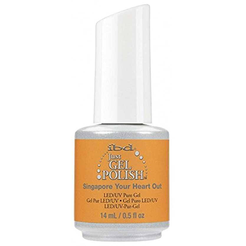 上にパンチテンポibd Just Gel Nail Polish - Summer 2017 Destination Colour Collection - Singapore Your Heart Out - 14ml / 0.5oz