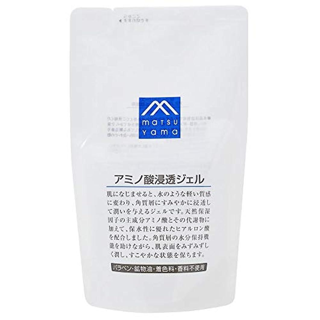 ストライプジム慣れているMマーク(M-mark) アミノ酸浸透ジェル 詰替用 化粧水 140mL