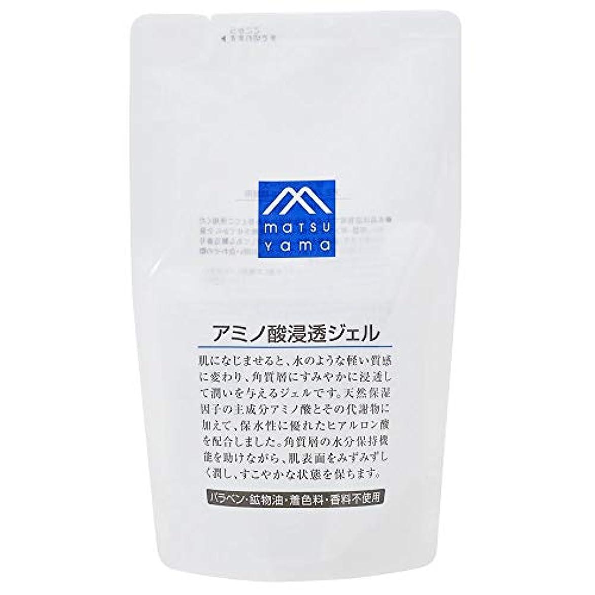 ラバ論争達成可能Mマーク(M-mark) アミノ酸浸透ジェル 詰替用 化粧水 140mL