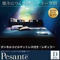収納ベッド ダブル [Pesante] [ボンネルコイルマットレス:レギュラー付き] フレーム:ブラック マットレス:ブラック モダンライト・コンセント付き ペザンテ