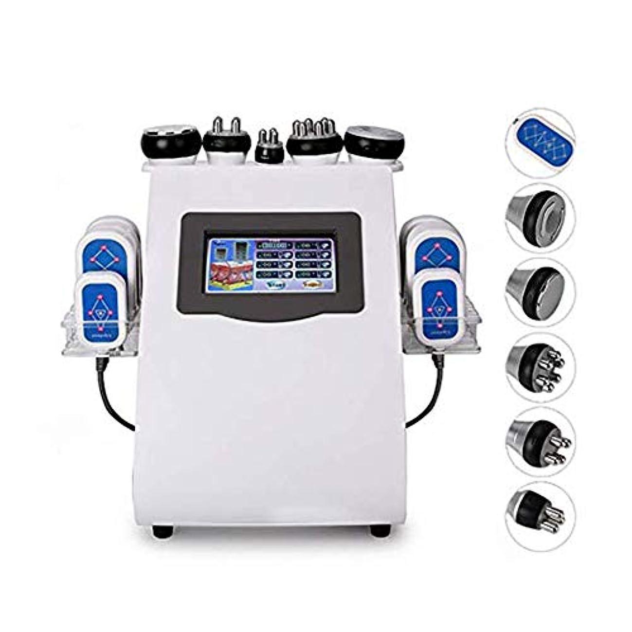 貫通する尽きる機械超音波キャビテーション抗セルライトネガティブボディ痩身マシン、脂肪燃焼と無線周波数アンチエイジングスキンリフティング引き締めしわ美容機器の除去