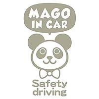 imoninn MAGO in car ステッカー 【パッケージ版】 No.46 パンダさん2 (グレー色)