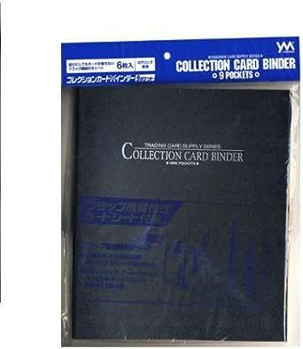 コレクションカードバインダー