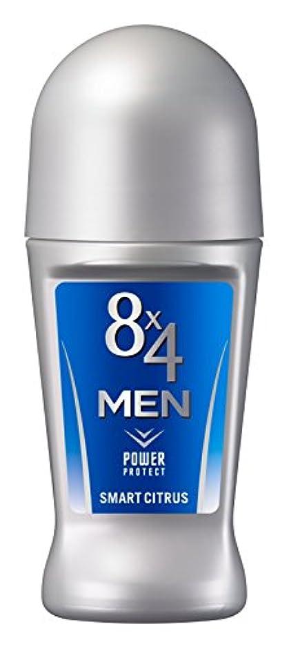 もろい心から拘束する8x4メン ロールオン スマートシトラス 60ml 男性用 制汗剤 デオドラント