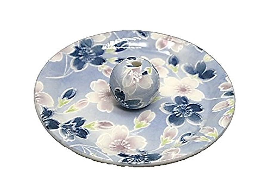 明日若者チェリー9-7 青染桜 9cm香皿 お香立て お香たて 陶器 日本製 製造?直売品