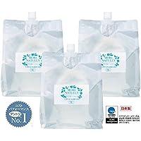 モアナチュリー キャビ&フラッシュジェル 【ソフト】3kg×3袋