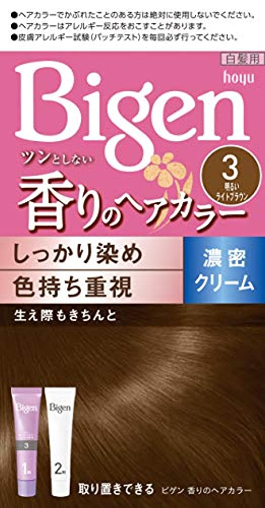 色ホイスト感動するホーユー ビゲン香りのヘアカラークリーム3 (明るいライトブラウン) 1剤40g+2剤40g [医薬部外品]