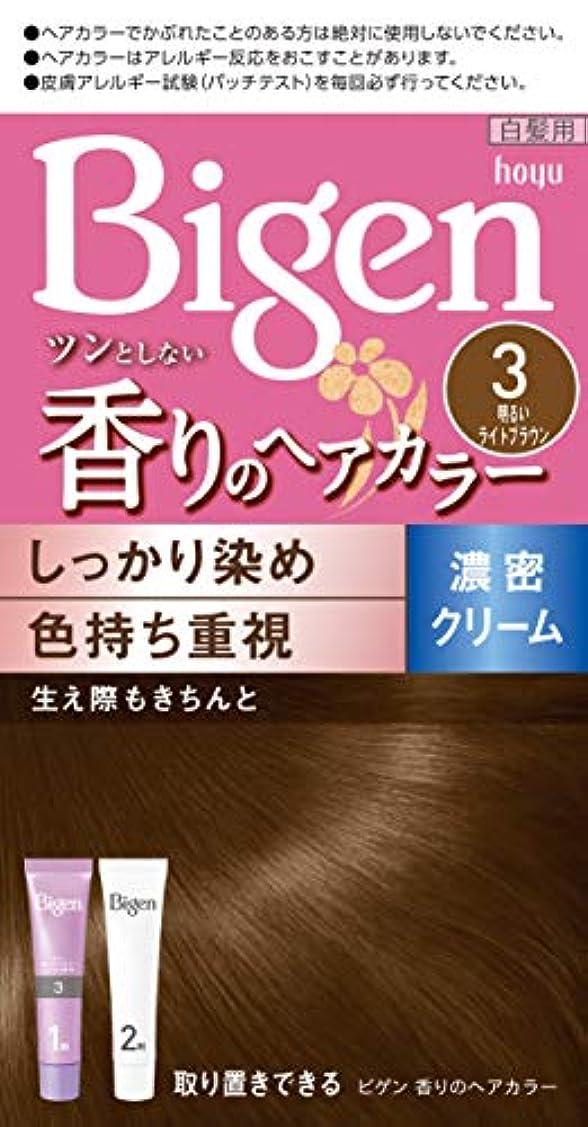 解決する草断言するホーユー ビゲン香りのヘアカラークリーム3 (明るいライトブラウン) 1剤40g+2剤40g [医薬部外品]