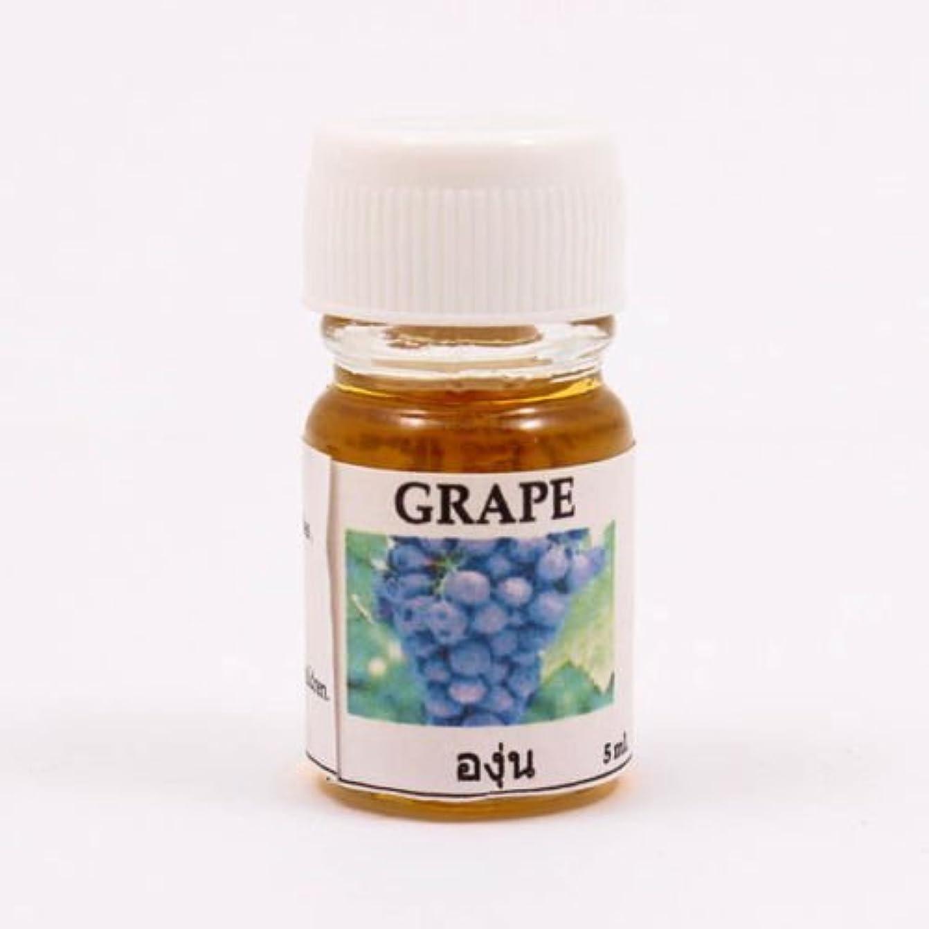 座る貧しい上がる6X Grape Aroma Fragrance Essential Oil 5ML. (cc) Diffuser Burner Therapy
