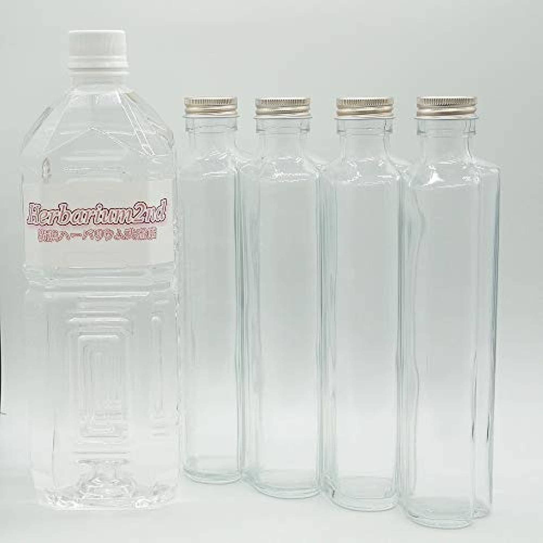 ハーバリウムオイル&ボトル(200ml 4本, ハート)