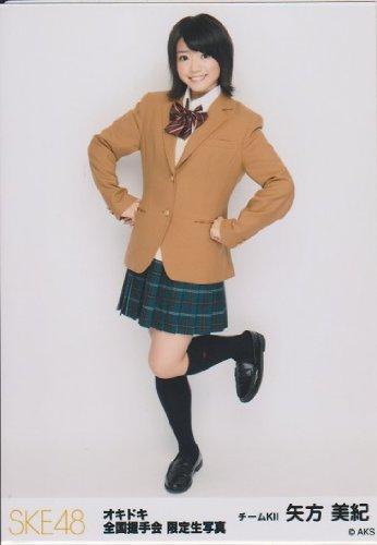 SKE48公式生写真 オキドキ全国握手会【矢方美紀】