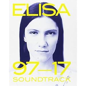 Soundtrack 97-17 (4CD+4DVD)