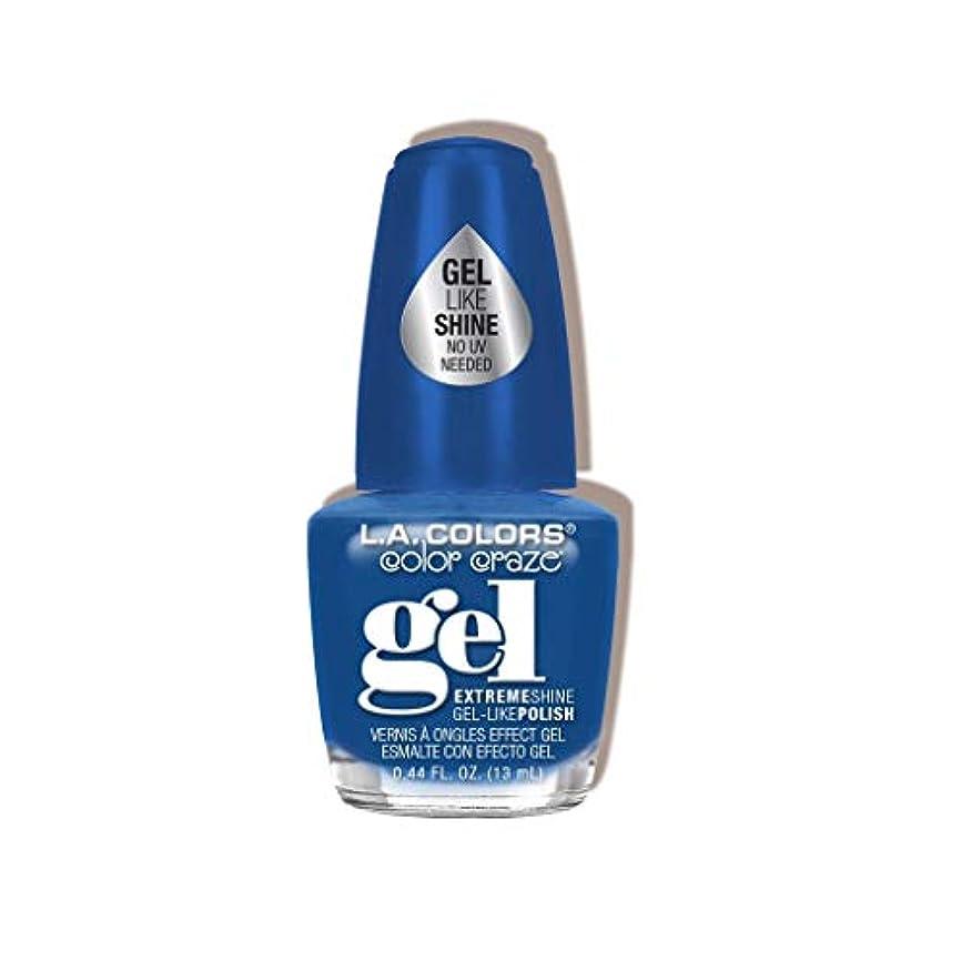 ブレーキ排気自宅でLA Colors 美容化粧品21 Cnp720美容化粧品21