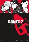 Gantz Volume 7