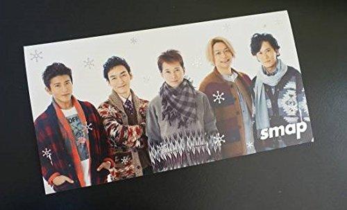 SMAP 2016年 クリスマスカード 限定...