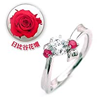 【SUEHIRO】 (婚約指輪) ダイヤモンド プラチナエンゲージリング(7月誕生石) ルビー(日比谷花壇誕生色バラ付) #13