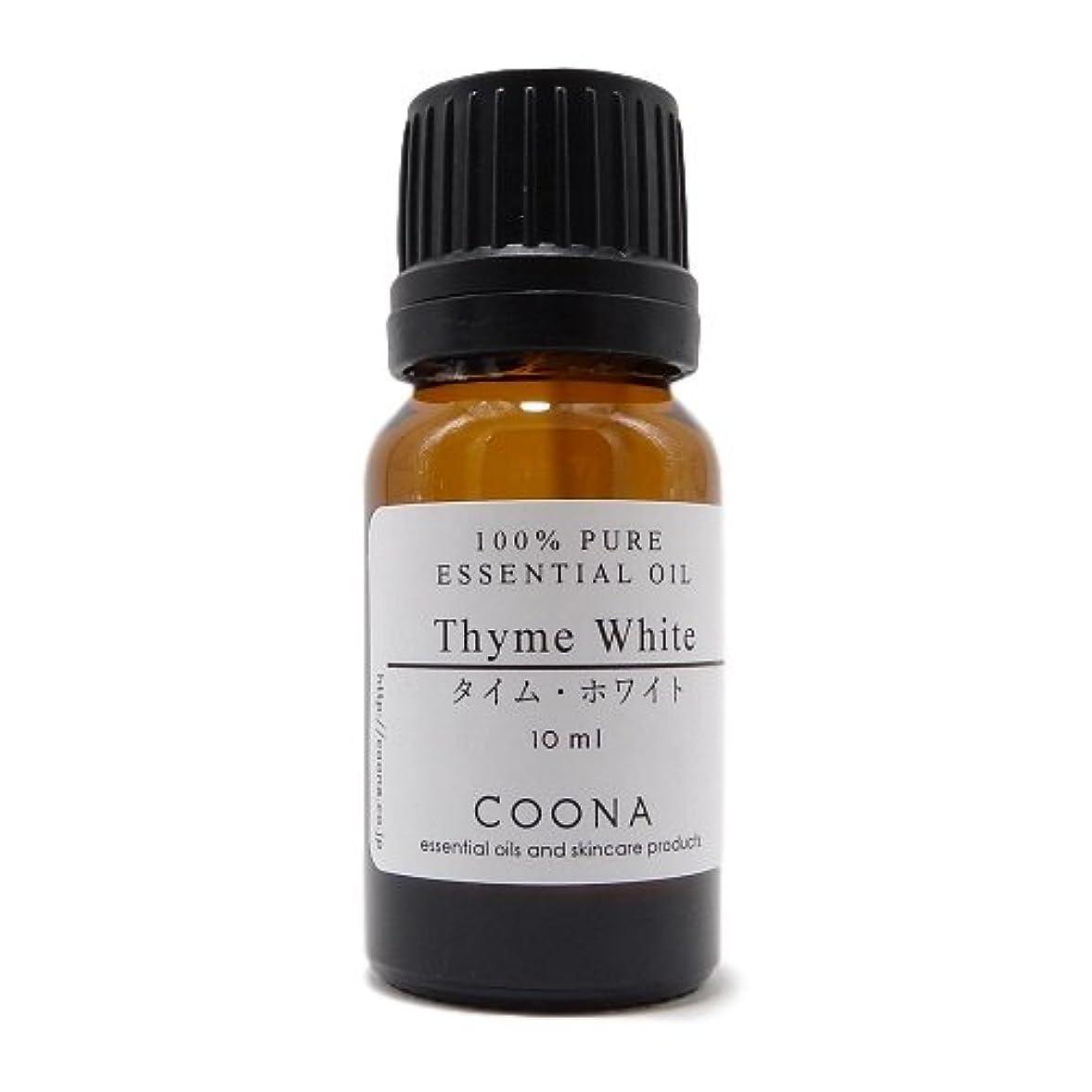 バインド農奴通知タイム ホワイト 10 ml (COONA エッセンシャルオイル アロマオイル 100%天然植物精油)