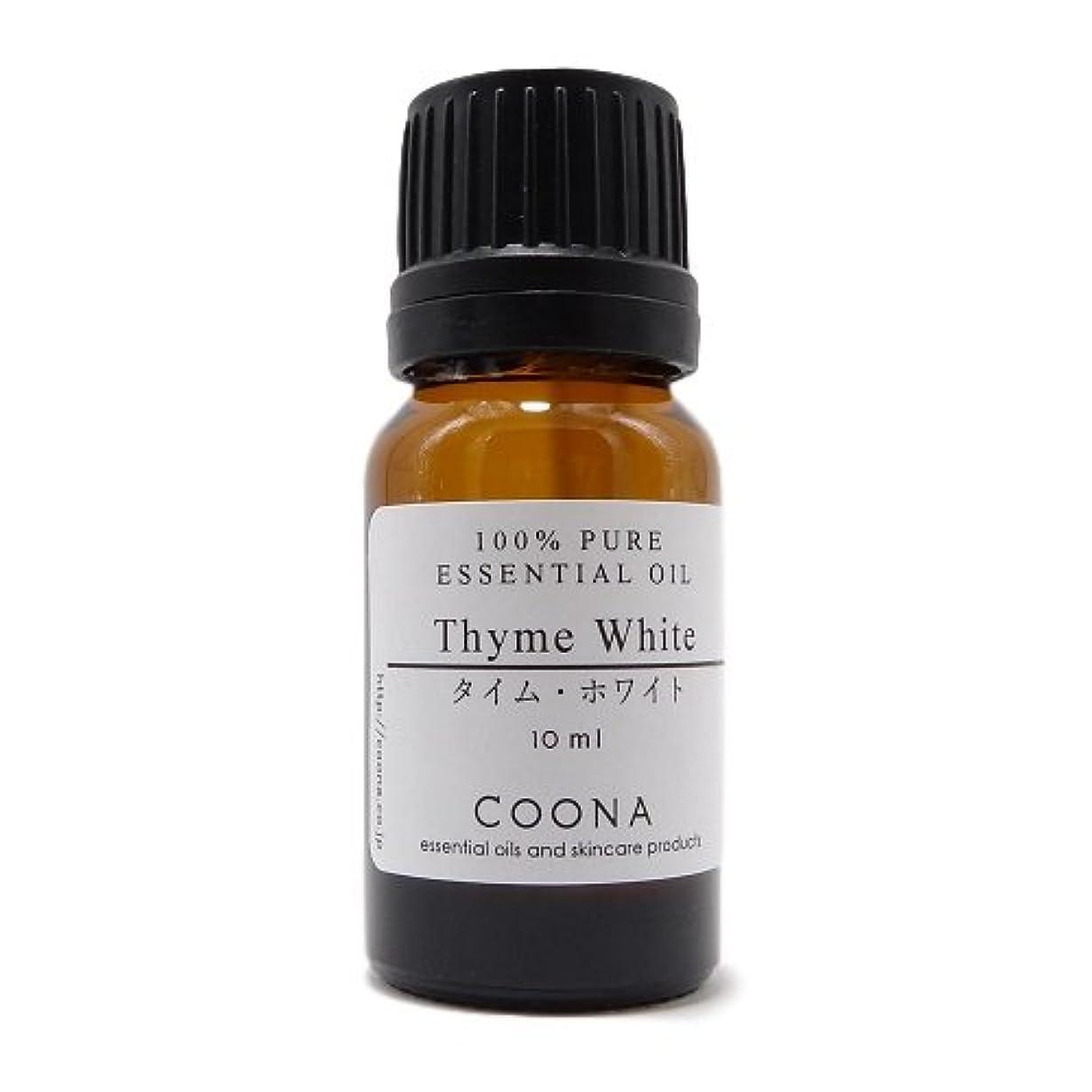 公式びっくりする尾タイム ホワイト 10 ml (COONA エッセンシャルオイル アロマオイル 100%天然植物精油)