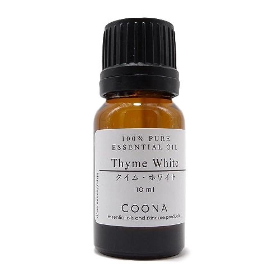 知人まで知人タイム ホワイト 10 ml (COONA エッセンシャルオイル アロマオイル 100%天然植物精油)