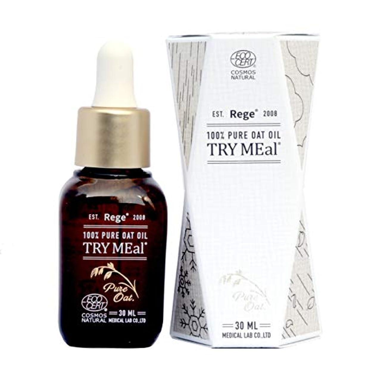 バイソンメッシュキャプションTRY MEal オートミール美容液 100%ピュアオイル 30ml エコサート&コスモスナチュラル認証